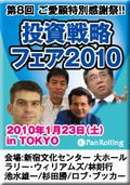 2011100000003