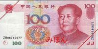 Jinmingen