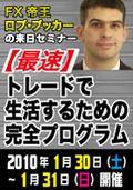 2011101600004