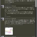 Tweet20130416_1