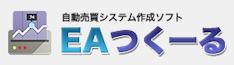 MQL言語の学習ができ、裁量トレーダーもEA開発が可能になる!